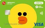 中國信託 LINE Pay卡