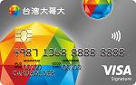 富邦銀行 台灣大哥大悠遊聯名卡