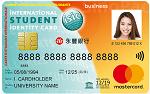 永豐銀行 國際學生證簽帳金融卡