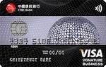 中國信託 雙幣商務卡