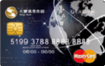 兆豐銀行 雙幣鈦金商旅卡