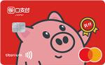 台新銀行 街口聯名卡 Mastercard