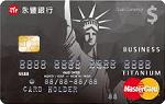 永豐銀行 雙幣信用卡