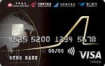 中國信託 大中華聯手飛無限卡