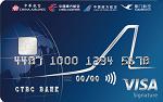 中國信託 大中華聯手飛 御璽卡