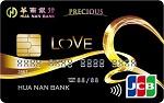 華南銀行 酷愛黑卡