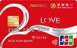 華南寵愛紅卡 JCB