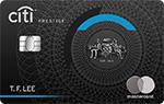花旗 Citi Prestige 信用卡