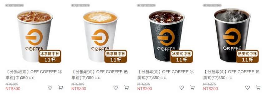 全聯咖啡需自己 DIY,於櫃台結帳後只會獲得杯子一個