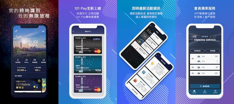 101 app Google Play 介紹頁面