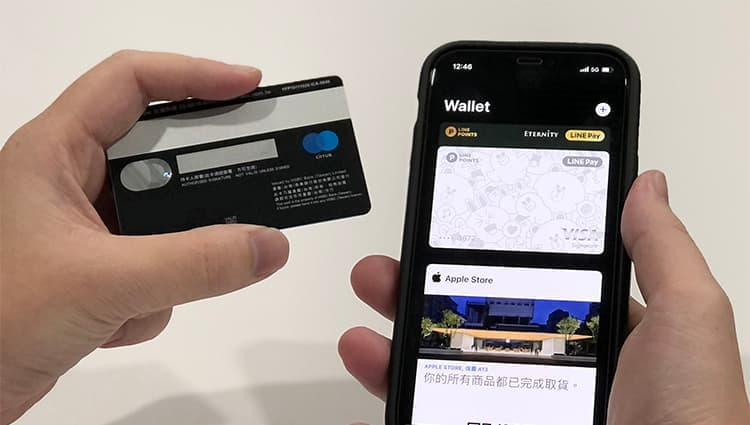 匯鑽卡綁定 LINE Pay,享最高 6% 回饋-02