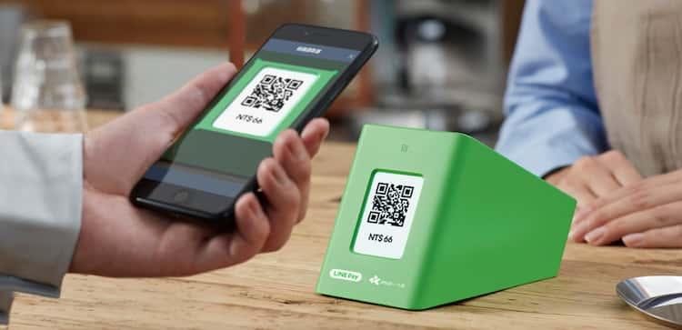 於 LINE Pay mini 可使用店家使用 LINE Pay Money 付款,享 5% 回饋
