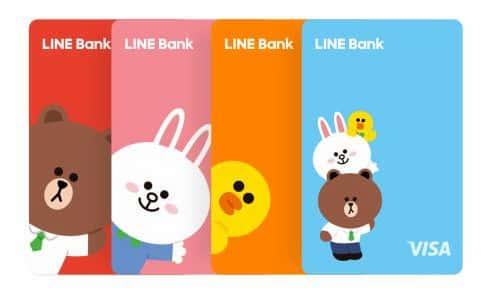 LINE Bank 快點卡卡片,有四種顏色