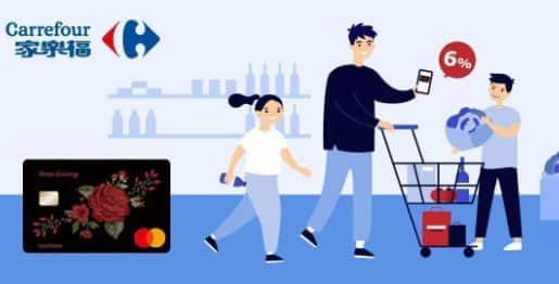 家樂福賣場儲值家樂福錢包,綁玫瑰 Giving 卡單筆滿額最高 6% 回饋